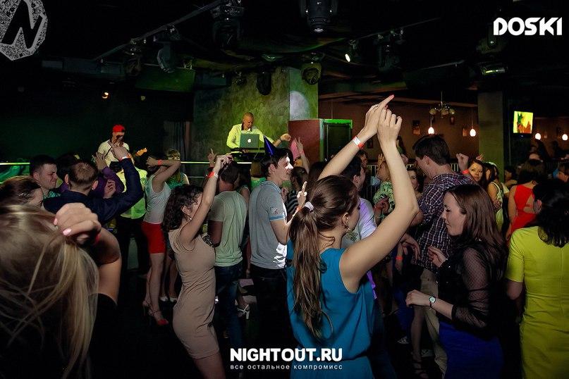 Ночной клуб доска омск ночные клубы на юзао