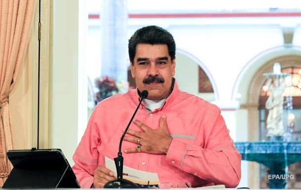 Мадуро назвал друзей Венесуэлы