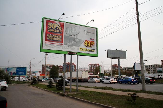Мэрия хочет купить роботов для борьбы с незаконной рекламой в Омске #Омск #Общество #Сегодня