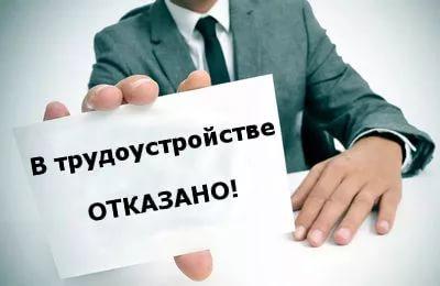 Число безработных омичей достигло 80 тысяч #Новости #Общество #Омск