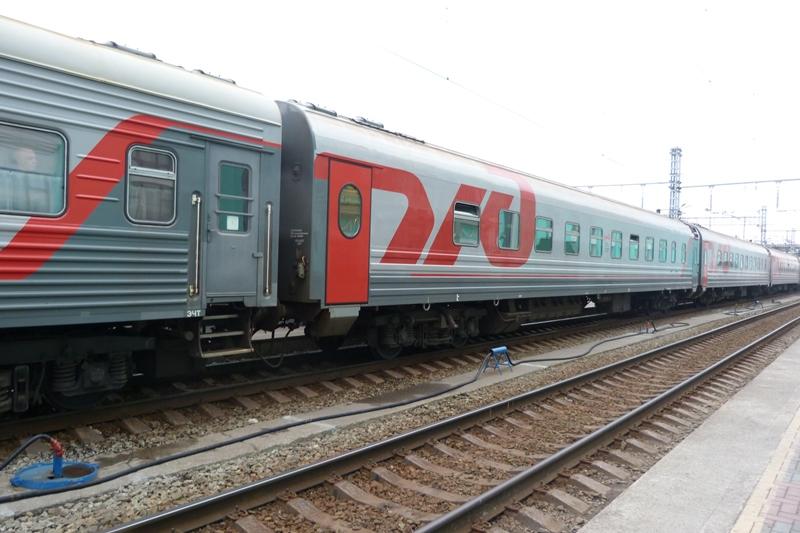 Северянка отдала мошенникам 19 тысяч за билет на поезд до Омска #Новости #Общество #Омск