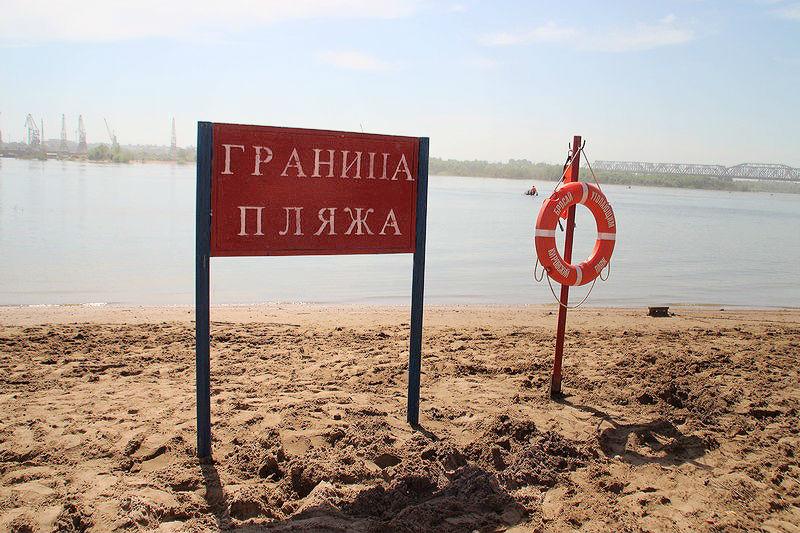 Роспотребнадзор заявил, что вода в Иртыше непригодна для купания #Омск #Общество #Сегодня