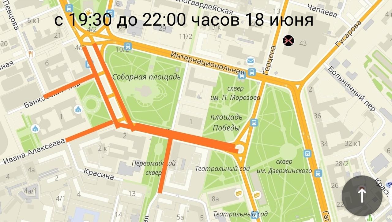 Из-за подготовки к параду центр Омска будут перекрывать уже с завтрашнего дня #Омск #Общество #Сегодня