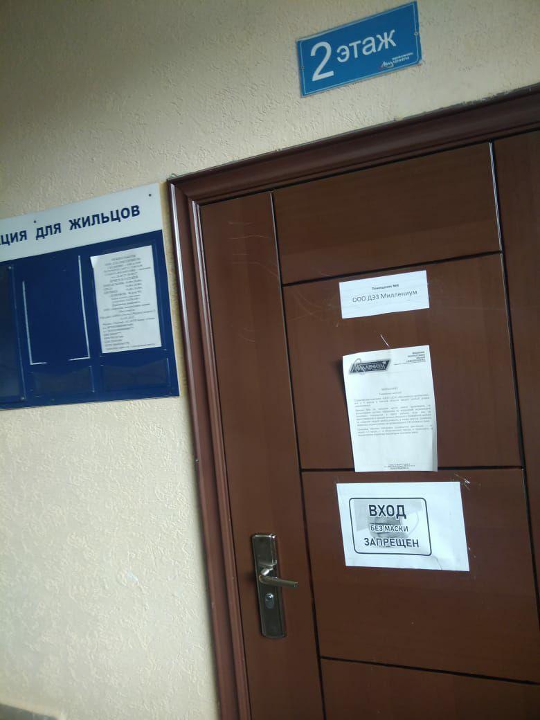 В Омске временно закрыли «Миллениум» из-за нарушения санитарных правил #Новости #Общество #Омск