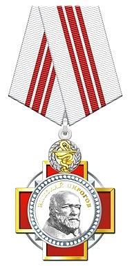 Путин наградил орденами трех сотрудниц омского Роспотребнадзора #Новости #Общество #Омск