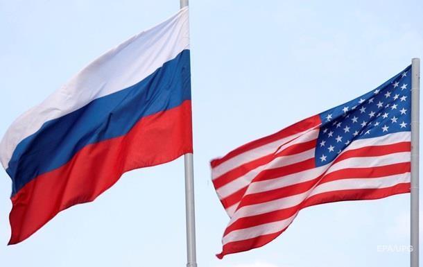 В Вене проходит встреча США и РФ по ядерному оружию
