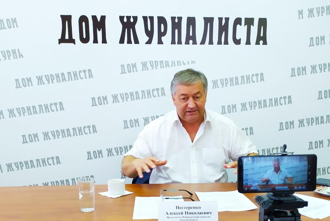 Нестеренко просит омичей проголосовать до 1 июля #Новости #Общество #Омск