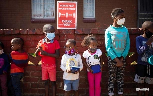 В ЮАР рекордное суточное число случаев смерти от COVID-19
