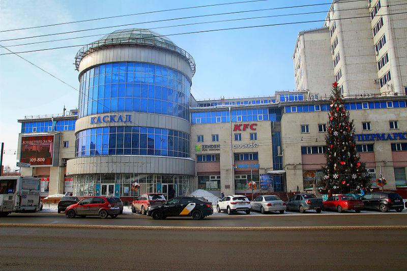 Торговые центры в Омске будут работать по выходным #Новости #Общество #Омск