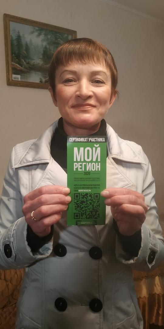 Продавец-консультант из Омска, живущая в общаге, выиграла квартиру #Омск #Общество #Сегодня
