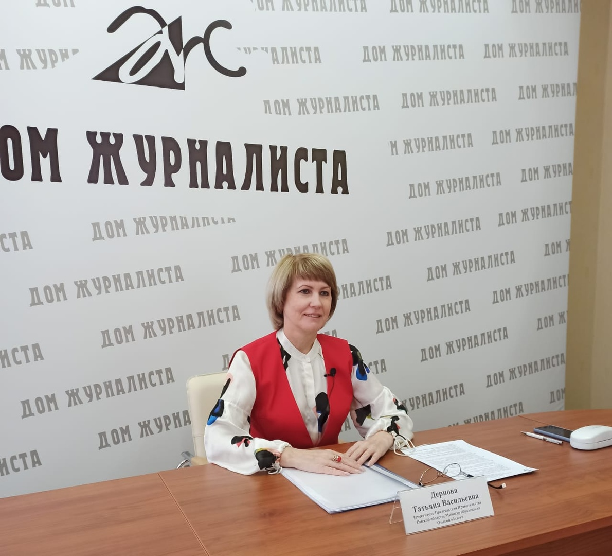 Дернова – о вечной «дистанционке»: «Боже, упаси!» #Новости #Общество #Омск