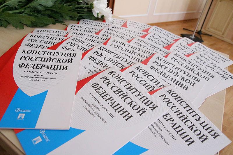 Более 73 % россиян поддержали поправки к Конституции #Омск #Общество #Сегодня