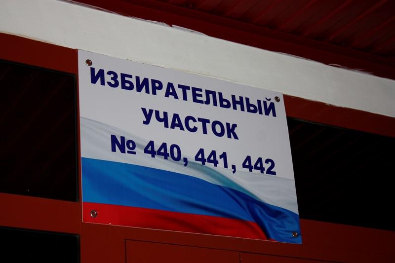 Голосование по Конституции: на участки пришли более 64 % жителей Омской области #Омск #Общество #Сегодня