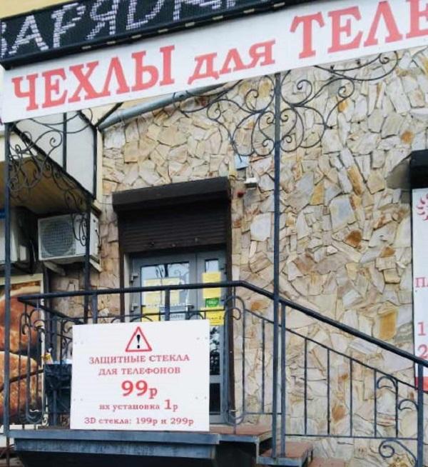 Омский полицейский купил «левый» чехол для телефона, а еще 417 забрал бесплатно #Омск #Общество #Сегодня