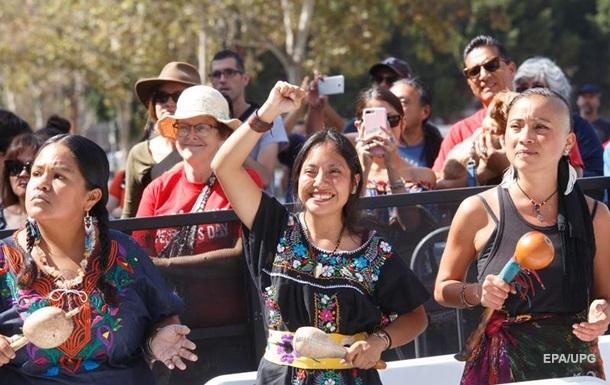 В США суд признал полштата землей коренных американцев