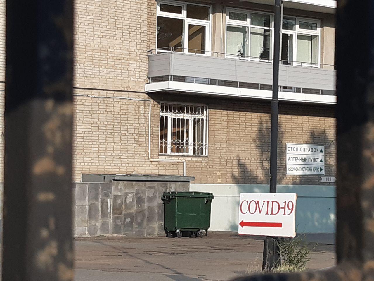 В Омской области зафиксировали рекордный за три недели прирост зараженных COVID-19 #Омск #Общество #Сегодня