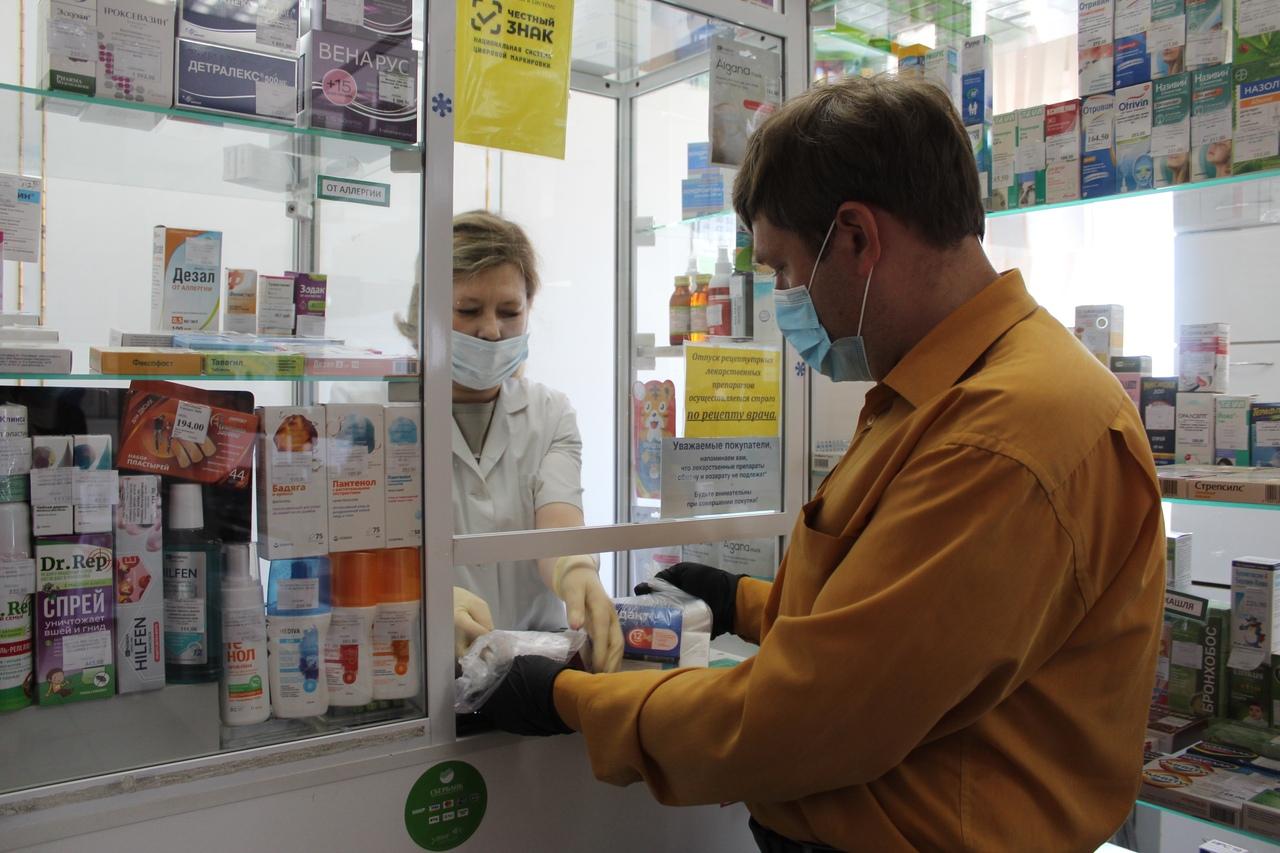 В самоизоляцию по коронавирусу в Омской области лекарства подорожали на 3% #Омск #Общество #Сегодня