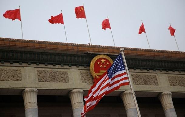 Китай ответил США на санкции против чиновников