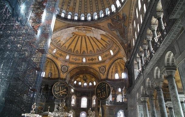 В ЕС осудили превращение Собора Святой Софии в мечеть