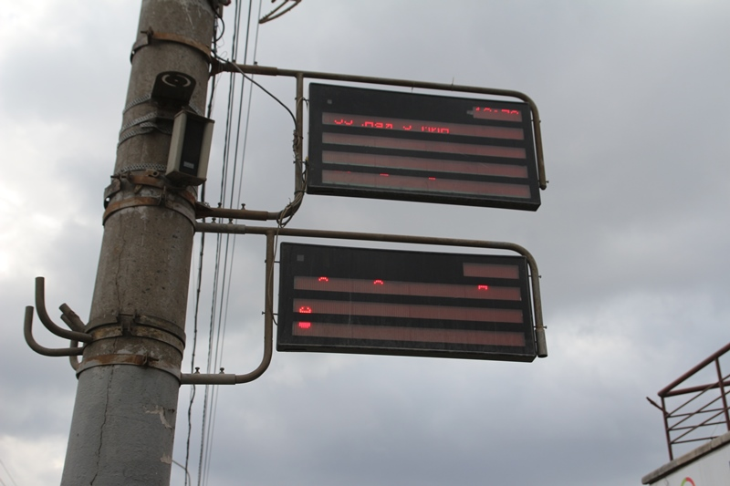 В Омске ликвидируют учреждение, регулирующее светофоры #Омск #Общество #Сегодня