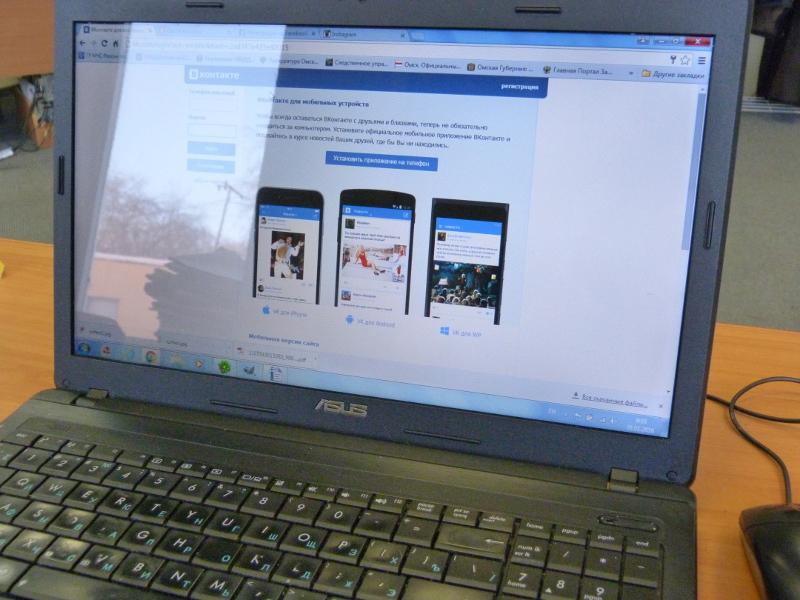 Омич за одобрительный комментарий теракта в Архангельске получил огромный штраф #Новости #Общество #Омск
