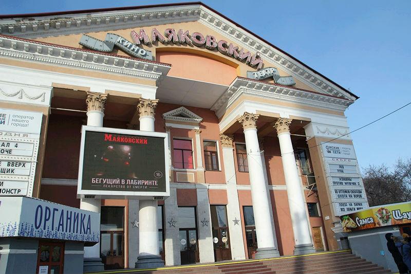 Работницу омского кинотеатра уволили за «прогулы» в разгар эпидемии COVID-19 #Новости #Общество #Омск