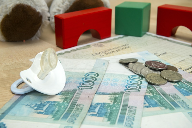 Добрые омичи получили от пенсионного фонда более 355 тысяч рублей #Омск #Общество #Сегодня
