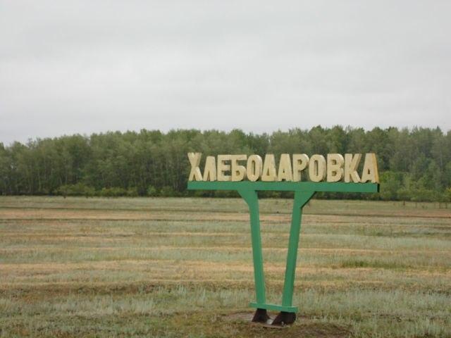 Два села на юге Омской области открыли после карантина #Новости #Общество #Омск