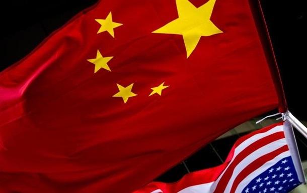Между США и Китаем начинается дипконфликт с закрытием консульств