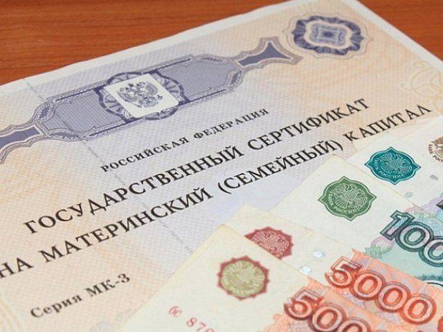 До 10 лет тюрьмы грозит бандитам, обманывающим омичек с финансовыми трудностями #Новости #Общество #Омск