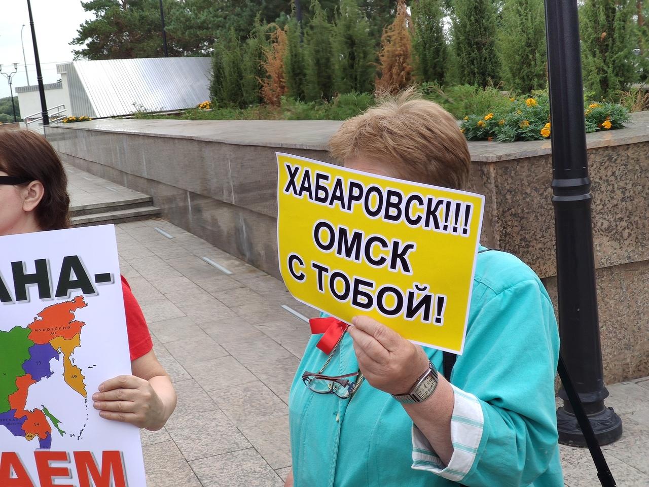 В Омске прошли сразу 3 акции в поддержку Фургала #Омск #Общество #Сегодня