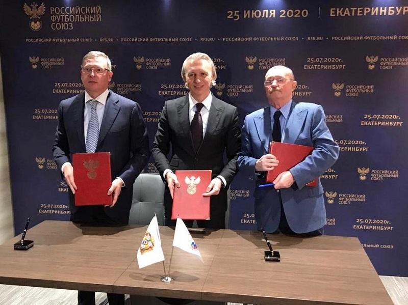 Омская область заключила четырехстороннее соглашение для развития футбола #Омск #Общество #Сегодня