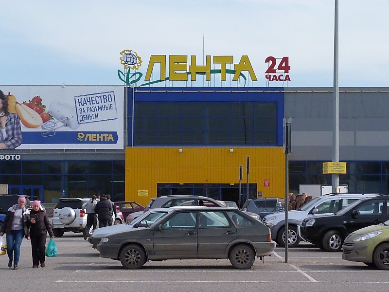 В Омске отдают под суд фальшивомонетчиков, задержанных у «Ленты» #Новости #Общество #Омск