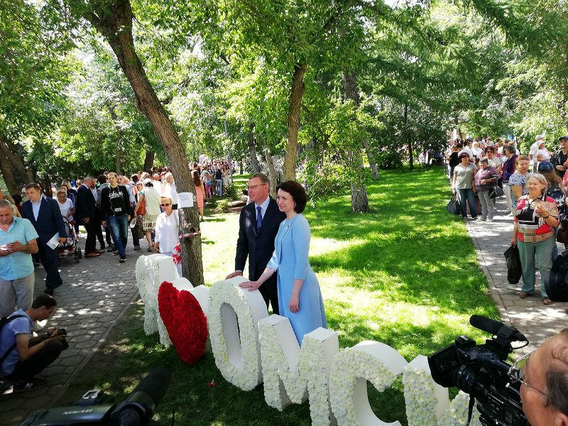 Бурков и Фадина поздравили омичей с Днем города #Омск #Общество #Сегодня