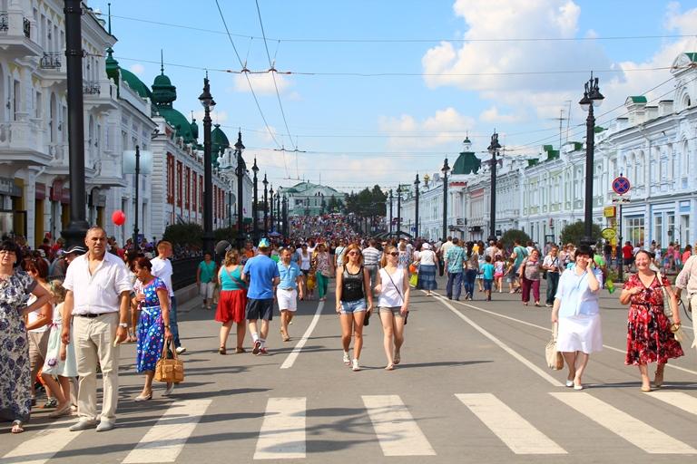 В Омске стартовал День города в режиме онлайн #Омск #Общество #Сегодня