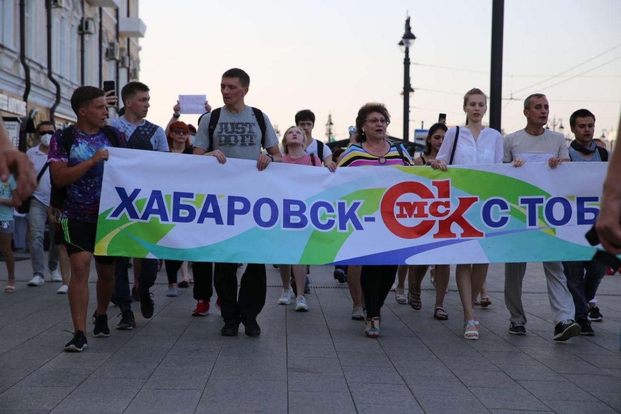 В Омске задержали троих участников шествия в поддержку Хабаровска #Новости #Общество #Омск