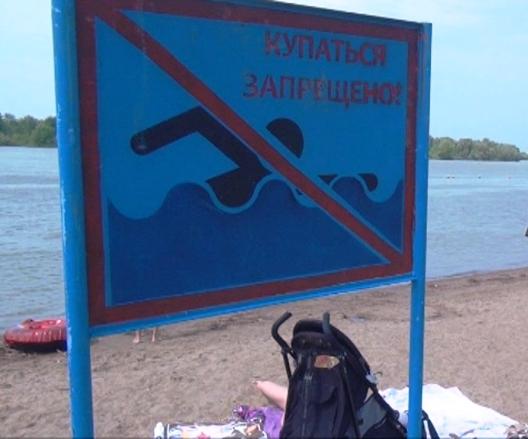 Омич спас тонущую жену, но сам выплыть не смог #Омск #Общество #Сегодня