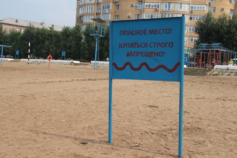 Омич играл в догонялки на реке и утонул #Омск #Общество #Сегодня