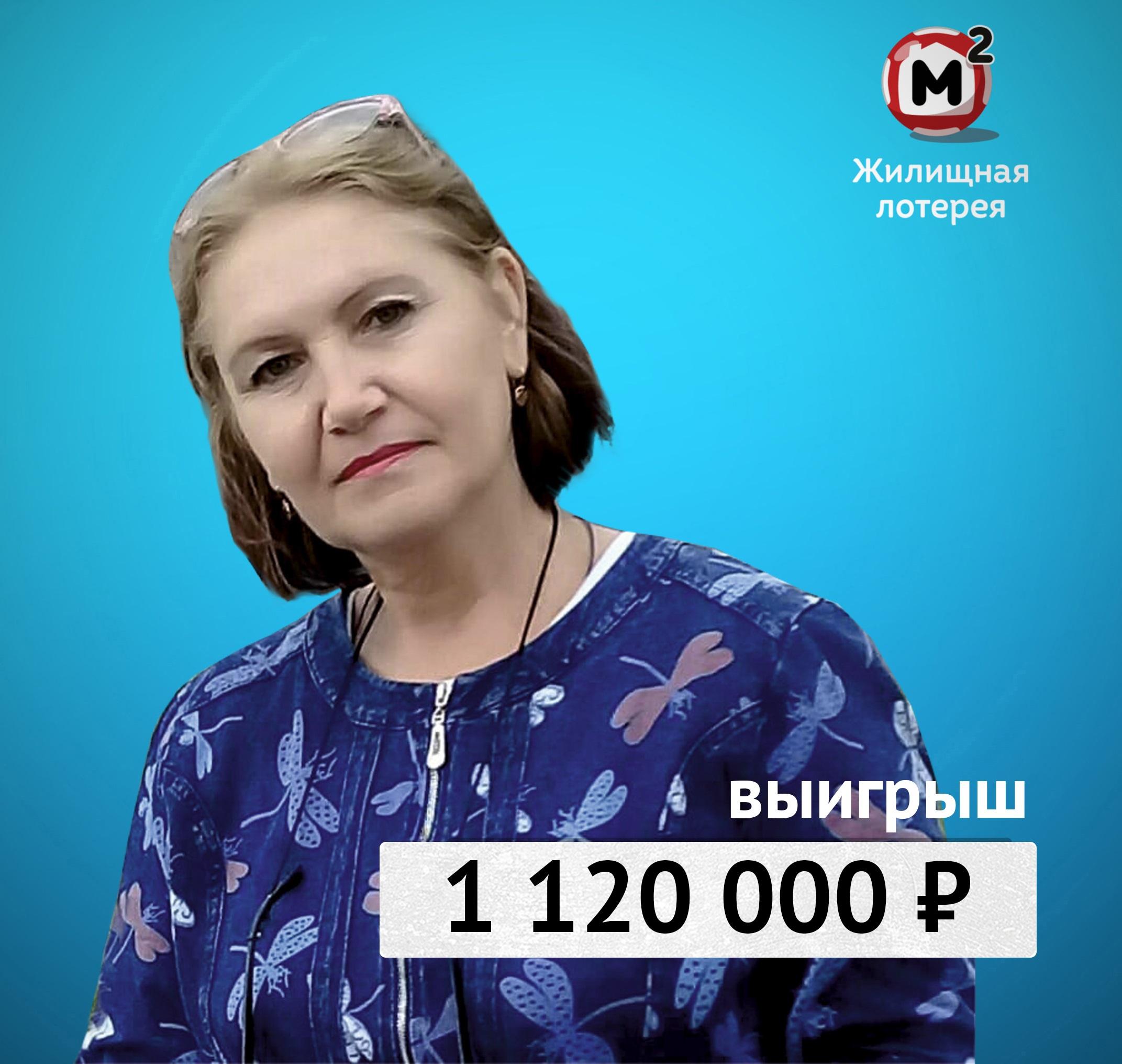 Гардеробщица из Омска рассказала, как стала миллионершей #Омск #Общество #Сегодня