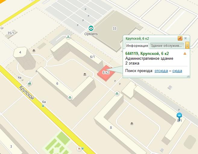 Торговый комплекс в Омске превращается… в гостиницу с банкетным залом