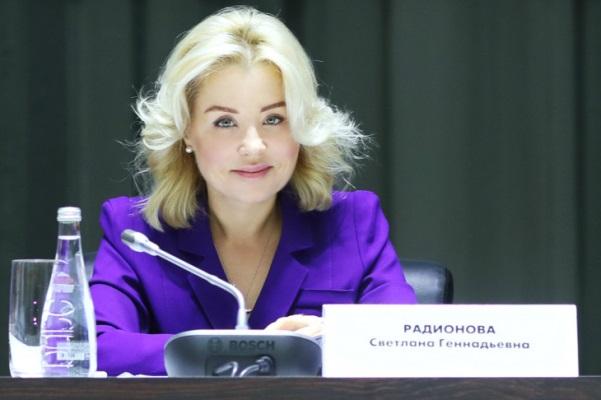 Глава Росприроднадзора Радионова собирается приехать в Омск #Омск #Общество #Сегодня