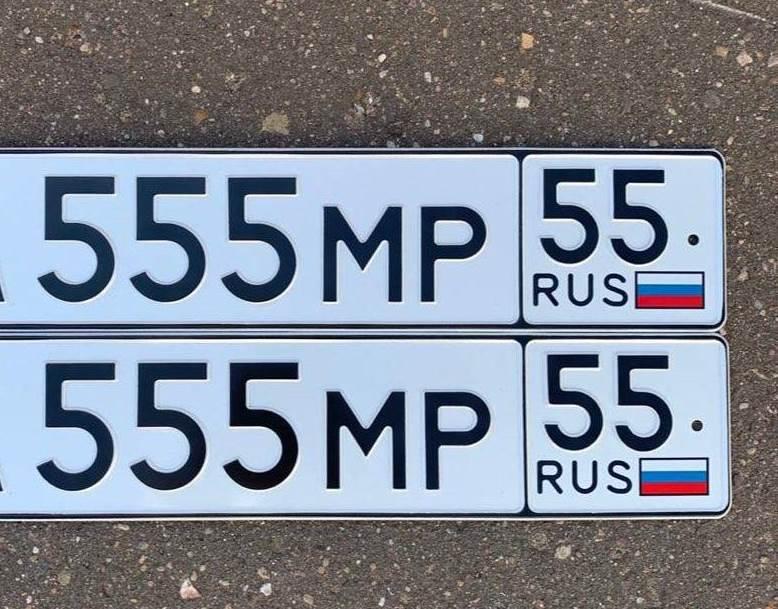 «Красивые» автомобильные номера будут продаваться за сотни тысяч рублей #Омск #Общество #Сегодня