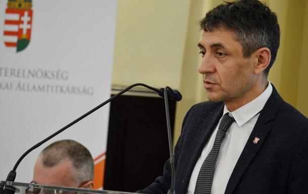 В Украину не пустили госсекретаря Венгрии