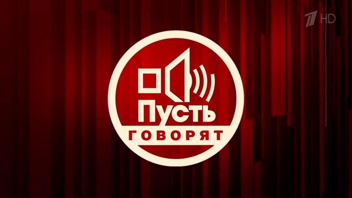 Мать избитого в Омской области ребенка полетела в Москву на «Пусть говорят» #Новости #Общество #Омск