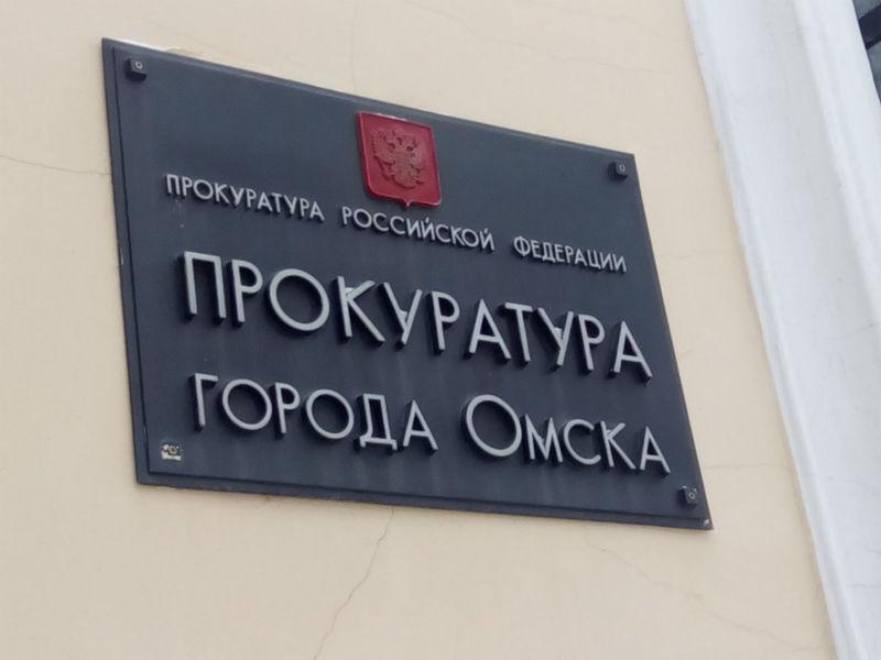 За оплату покупки чужой картой можно сесть в тюрьму на 10 лет #Омск #Общество #Сегодня