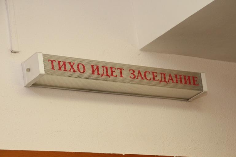 Сотруднице сотовой компании из Омска грозит 5 лет за передачу данных о клиентах