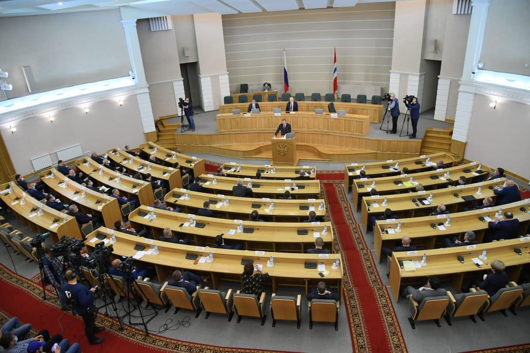 Эксперты оценили бюджетное послание Буркова #Новости #Общество #Омск