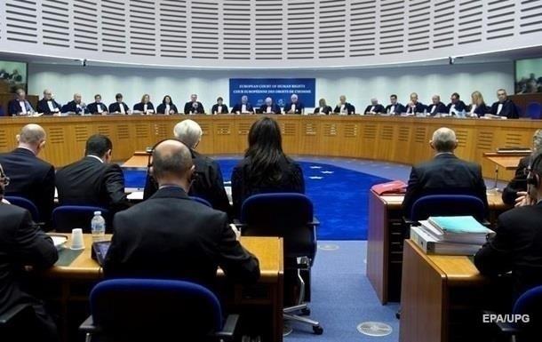 Армения пожаловалась на Азербайджан в Евросуд