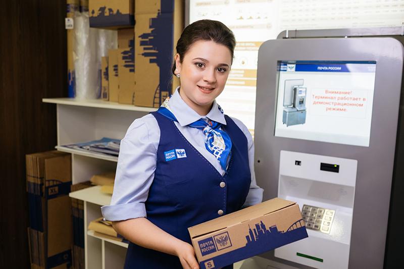 Омичи получили около 2 млн посылок и писем без паспорта и извещений