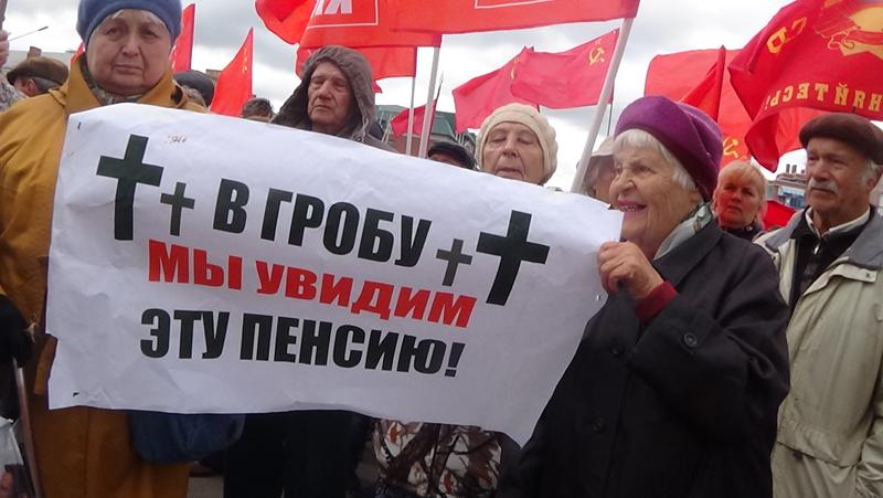 Минфин сказал, когда отменят накопительные пенсии #Омск #Общество #Сегодня